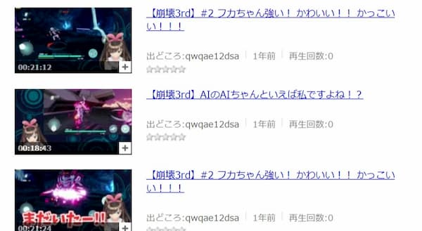 「AI崩壊」はpandora(パンドラ)には関係ない動画しか配信していませんでした。