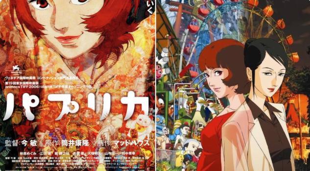 アニメ映画「パプリカ」の口コミレビュー(面白い?つまらない?)