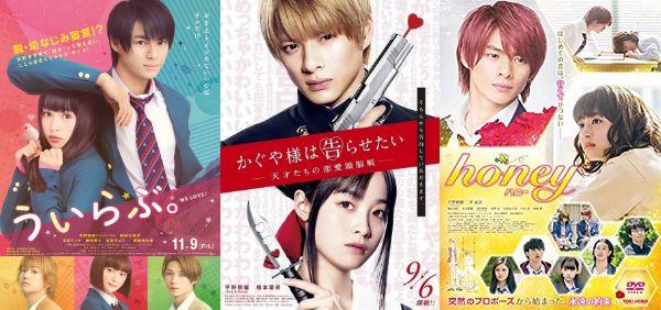 キンプリの「平野紫耀」くん主演の作品の無料視聴可能!!