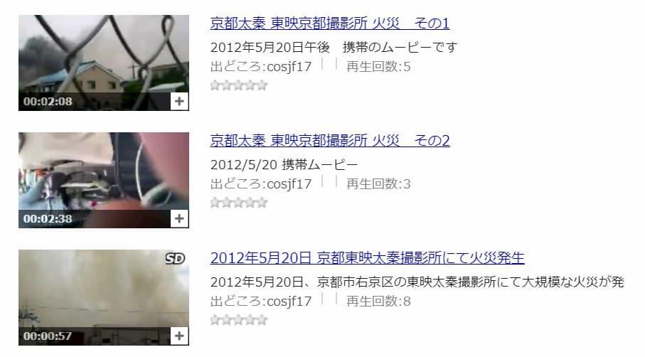 「関西ジャニーズJr.の京都太秦行進曲!」はpandora(パンドラ)には関係ない動画しかありませんでした。