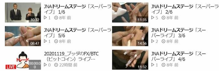 「関西ジャニーズJr.の目指せ♪ドリームステージ!」はpandora(パンドラ)には関係ない動画しかありませんでした。