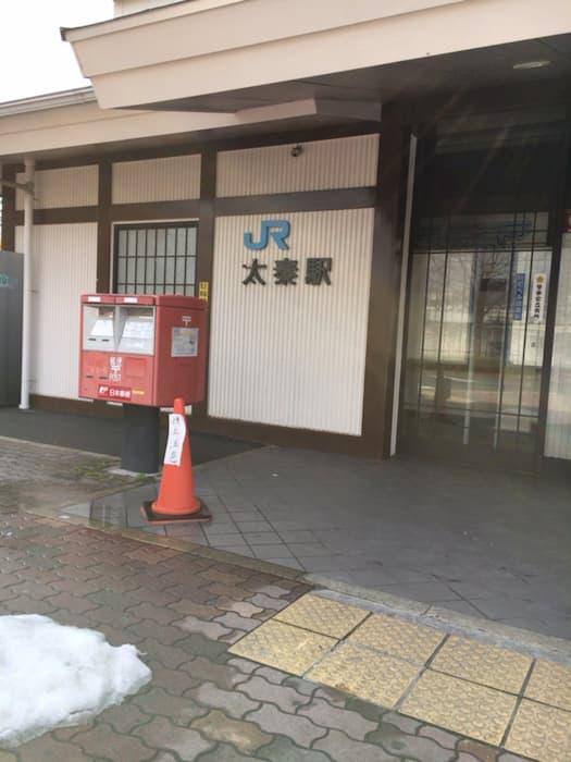 関西ジャニーズJr.の目指せ♪ドリームステージ!のロケ地(聖地):太秦駅