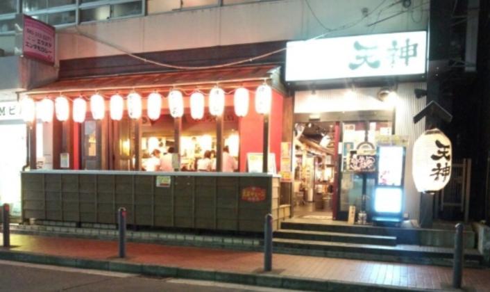 ピカンチ2.5(ピカンチハーフ) LIFE IS HARD たぶん HAPPY:居酒屋「天神」(横浜駅付近)