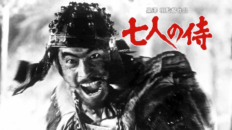 映画「七人の侍」のフル動画はどの配信サイトで無料で見れる?NetflixやHuluやPandoraやDaiymotionで視聴可能?
