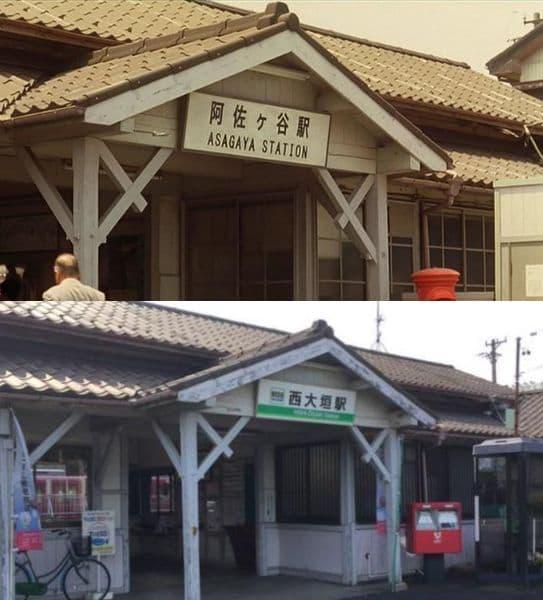 黄色い涙のロケ地(聖地):阿佐ヶ谷駅(西大垣駅)