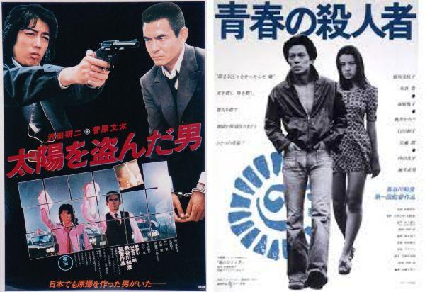 長谷川和彦監督作品の「太陽を盗んだ男」「青春の殺人者」は以下の動画配信サービスの無料体験期間の利用で視聴可能です