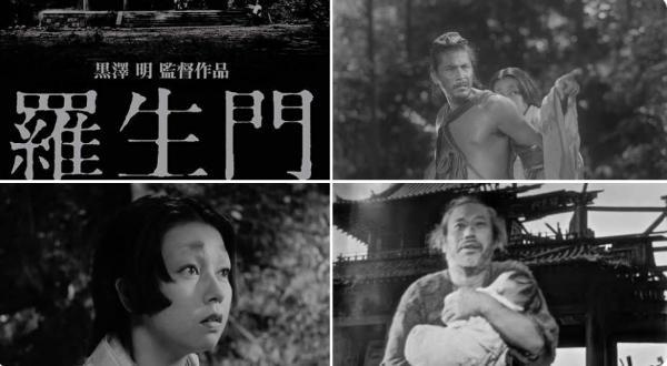 羅生門のストーリー・口コミ・評価