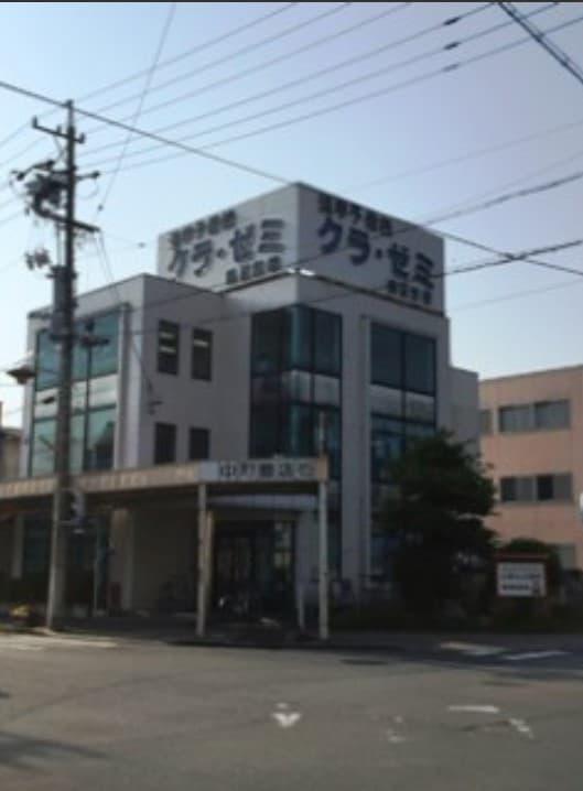 スマップ映画「シュート!」のロケ地(聖地):クラ・ゼミ総合予備校掛川西高前校