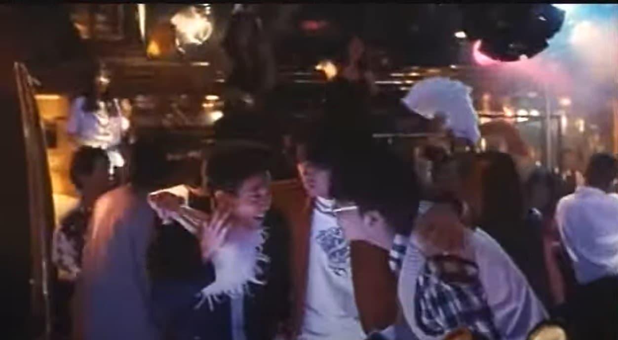 スマップ映画「シュート!」のロケ地(聖地):マハラジャ横浜