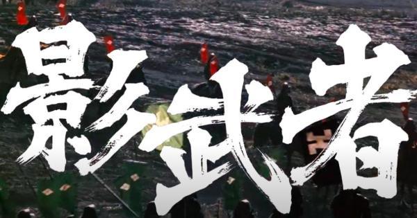 黒澤映画「影武者」のフル動画を無料視聴できるサブスク配信は?NetflixやPandoraやDaiymotionで見れる?当初は勝新太郎が主役?