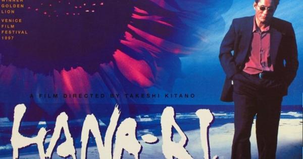 北野武映画「HANA-BI」のフル動画を無料で見れるサブスク配信サイトは?NetflixやHuluで視聴できる?