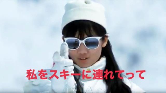 映画「私をスキーに連れてって」のフル動画を無料で見れるサブスク配信サイトは?NetflixやHuluやamazonプライムで視聴できる?