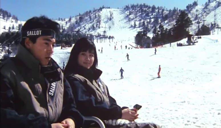 「私をスキーに連れてって」のロケ地(聖地):熊の湯スキー場(長野県・志賀高原)