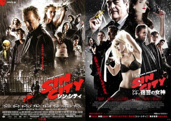シン・シティシリーズの「シン・シティ」「シン・シティ 復讐の女神」は、以下のサブスク動画配信サイトのお試し期間の利用で無料で視聴可能です。