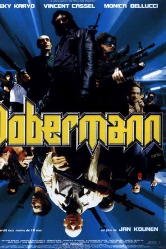 映画「ドーベルマン」のみんなのレビュー(面白い?つまらない?)